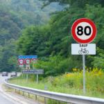 Édouard Philippe annonce un assouplissement sur les 80 km/h: les cyclistes ne seront pas concernés